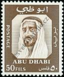 Stamp Abu Dhabi Catalog number: 31