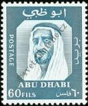 Stamp Abu Dhabi Catalog number: 32