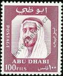 Stamp Abu Dhabi Catalog number: 33