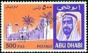 Stamp Abu Dhabi Catalog number: 36