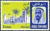 Stamp Abu Dhabi Catalog number: 37