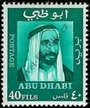 Stamp Abu Dhabi Catalog number: 38