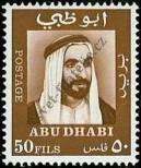 Stamp Abu Dhabi Catalog number: 39