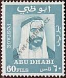 Stamp Abu Dhabi Catalog number: 40