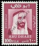 Stamp Abu Dhabi Catalog number: 41
