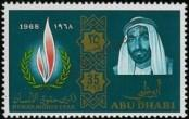 Stamp Abu Dhabi Catalog number: 42