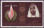 Stamp Abu Dhabi Catalog number: 44