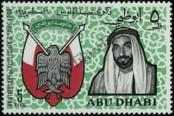Stamp Abu Dhabi Catalog number: 45