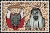 Stamp Abu Dhabi Catalog number: 46