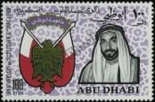 Stamp Abu Dhabi Catalog number: 47