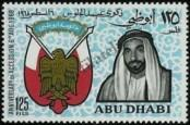 Stamp Abu Dhabi Catalog number: 48