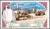 Stamp Abu Dhabi Catalog number: 49