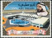 Stamp Abu Dhabi Catalog number: 50