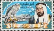 Stamp Abu Dhabi Catalog number: 51