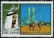 Stamp Abu Dhabi Catalog number: 52