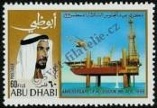 Stamp Abu Dhabi Catalog number: 53