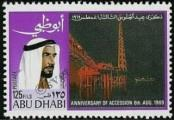 Stamp Abu Dhabi Catalog number: 54