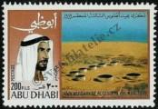 Stamp Abu Dhabi Catalog number: 55