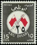 Stamp Abu Dhabi Catalog number: 56