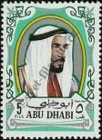 Stamp Abu Dhabi Catalog number: 57