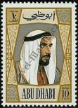 Stamp Abu Dhabi Catalog number: 58