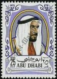 Stamp Abu Dhabi Catalog number: 59