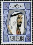 Stamp Abu Dhabi Catalog number: 60