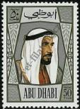 Stamp Abu Dhabi Catalog number: 61