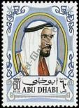 Stamp Abu Dhabi Catalog number: 62