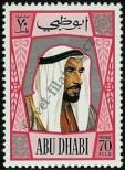 Stamp Abu Dhabi Catalog number: 63