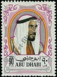 Stamp Abu Dhabi Catalog number: 64