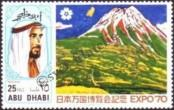 Stamp Abu Dhabi Catalog number: 65