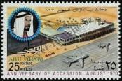 Stamp Abu Dhabi Catalog number: 68