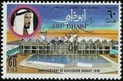 Stamp Abu Dhabi Catalog number: 69