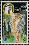 Stamp Abu Dhabi Catalog number: 70