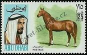 Stamp Abu Dhabi Catalog number: 71