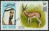 Stamp Abu Dhabi Catalog number: 72