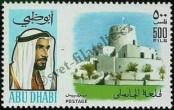 Stamp Abu Dhabi Catalog number: 73