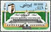 Stamp Abu Dhabi Catalog number: 74