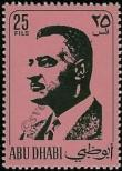 Stamp Abu Dhabi Catalog number: 75