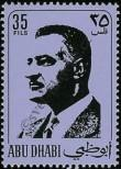 Stamp Abu Dhabi Catalog number: 76