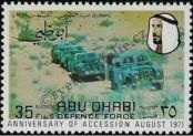 Stamp Abu Dhabi Catalog number: 77