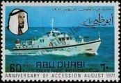 Stamp Abu Dhabi Catalog number: 78
