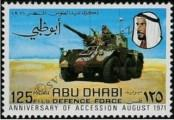Stamp Abu Dhabi Catalog number: 79