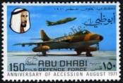 Stamp Abu Dhabi Catalog number: 80