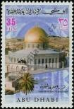 Stamp Abu Dhabi Catalog number: 81