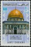 Stamp Abu Dhabi Catalog number: 82