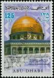 Stamp Abu Dhabi Catalog number: 83