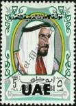 Stamp Abu Dhabi Catalog number: 84