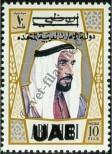 Stamp Abu Dhabi Catalog number: 85